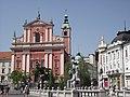 Ljubljana - Frančiškanska Cerkev (15202571903).jpg