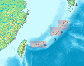 Location Ryukyu Islands.png