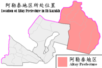 Location of Altay Prefecture (Ili Kazakh).PNG