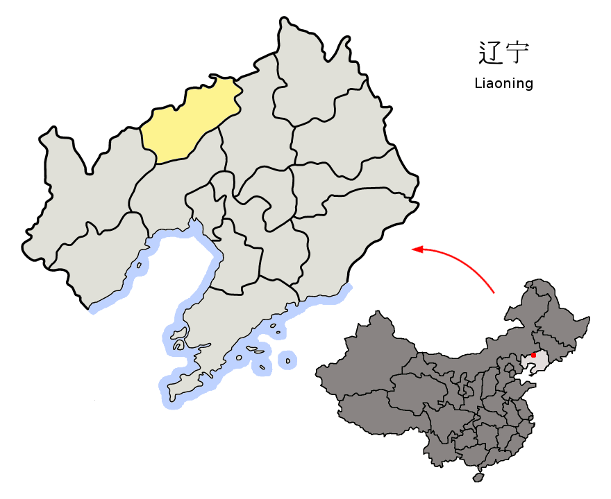 Location of Fuxin City jurisdiction in Liaoning