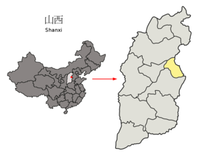 Location of Yangquan Prefecture within Shanxi (China).png