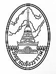 Logo Wat Yansangwararam ตราวัดญาณสังวราราม 2562 07.jpg