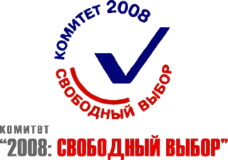 Committee 2008 Political party in Russia
