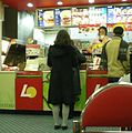 Lotteria, Seoul, order counter.jpg