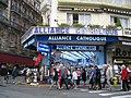 Lourdes - panoramio - Colin W (8).jpg