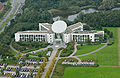 Luftbild GEA Center Bochum.jpg