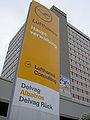 Lufthansa Hauptverwaltung 2005-04-11.jpg