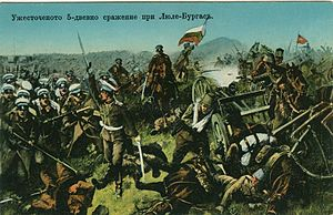 Battle of Lule Burgas - Image: Luleburgaz Battle Postcard