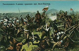 Battle of Lule Burgas