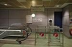 Luton Airport Parkway railway station MMB 06.jpg
