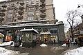 Lypky, Kiev, Ukraine - panoramio (119).jpg