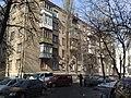 Lypky, Kiev, Ukraine - panoramio - Toronto guy.jpg