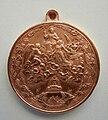 Médaille Bienheureuse Marguerite-Marie ALACOQUE 13 mai 1862 (1).jpg