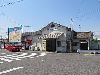 Kita Shinkawa Station Railway station in Hekinan, Aichi Prefecture, Japan