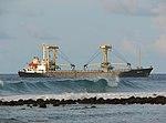 MV Bonthi II (536894323).jpg