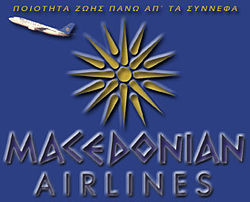 Macedonian-airlines logo17suk.jpg
