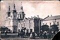 Mahiloŭ, Teatralny-Škłoŭskaja. Магілёў, Тэатральны-Шклоўская (1901).jpg