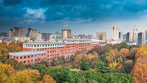 Hefei University of Technology - Image: Main Teaching Building of HFUT