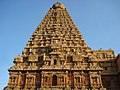 Main tower,big temple,thanjavur,tamilnadu - panoramio.jpg