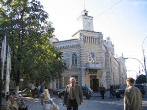 Chișinău City Hall - Image: Mairiechisinau