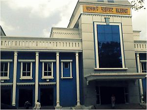 Majerhat Railway Station Front View 001.jpg