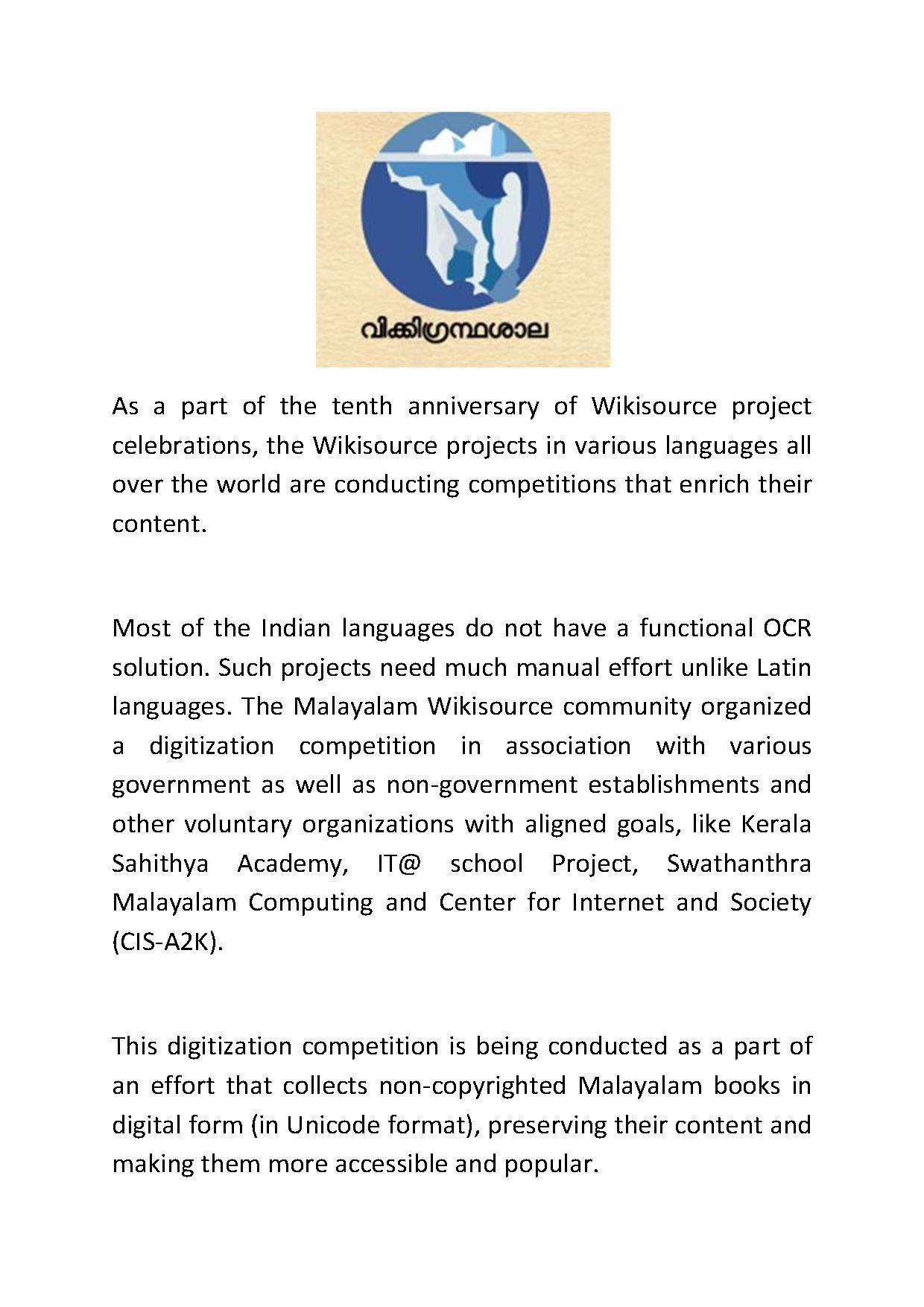 Malayalam Wiki Source