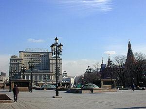 Манежная площадь с видом на асимметричный восточный фасад гостиницы «Москва»