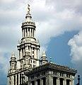 Manhattan Municipal Building (6279786932).jpg