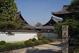 Manju-ji Temple Entrance.JPG