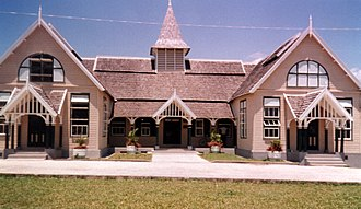 Savanna-la-Mar - Manning's High School