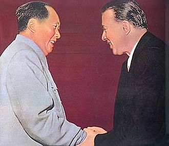 People's Socialist Republic of Albania - Mao Zedong and Hoxha in 1956