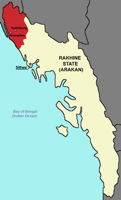 Map of Maungdaw District in Rakhine State (Arakan).png