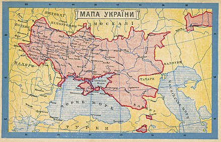 Ukraine according to an old Ukrainian postal stamp from 1919 Map of Ukraine (postcard 1919).jpg