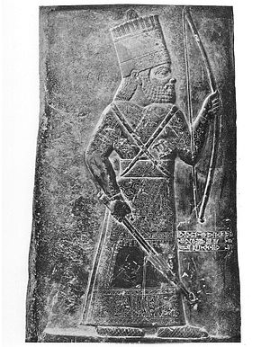 Marduk-nadin-ahhe - Image: Marduk nādin aḫḫē