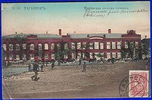 Mariinskaya Gymnasium - Image: Mariinka Taganrog In Construction