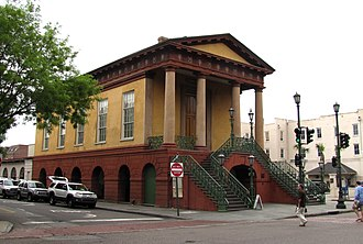 Market House (Fayetteville, North Carolina) - Image: Market hall charleston sc 1