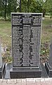 Mass grave of Soviet soldiers and memorial sign to compatriots in Shevchenkove settlement, Kharkiv Oblast by Venzz 38.jpg