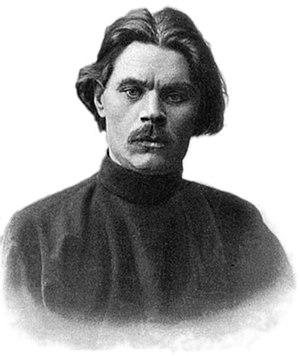 Maxim Gorky authographed portrait 1