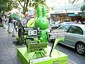 Media in Siam Square.JPG