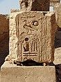 Medinet Habu Ramses III. Kultpalast 12.jpg