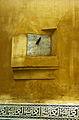 Meknes sundial(js).jpg