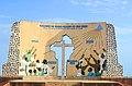 Memorial du grand JUBILE Ouidah (2000).jpg