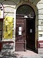 Mendl ház. Bejárat. - Budapest, Józsefváros, Csarnok negyed, József körút 48.jpg