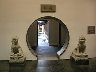 Astor Court - Moon gate entrance