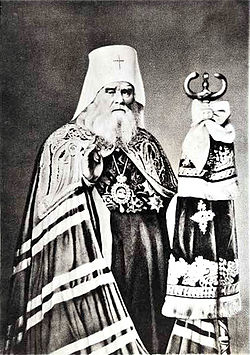 Metropolitan Innocent of Moscow.jpg