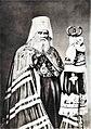 Metropolitan Innocent of Moscow.jpg