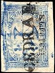 Mexico 1864 1r ultra Sc22I used.jpg