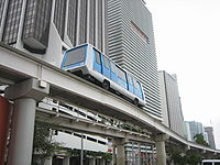 Miami-Dade Metromover.jpg