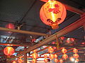 Mid-Autumn Festival, Chinatown 28, 102006.JPG