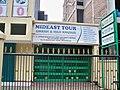 Mideast Tour - panoramio.jpg
